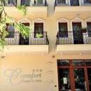 Хотел C Comfort - Хисаря - България