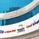 Five Continents Cassells Al Barsha Hotel -  - Обединени Арабски Емирства