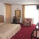 Хотел Център - Априлци - България