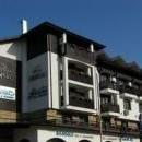 Хотел Банско Спа и Холидейз - Банско - България