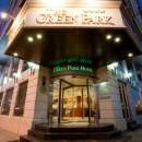 The Green Park Hotel Taksim 4* - Айвалък - АВТОБУС - Турция