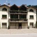 СПА Хотел Шипково - Троян - България