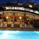 Хотел Аспа Вила - Разлог - България